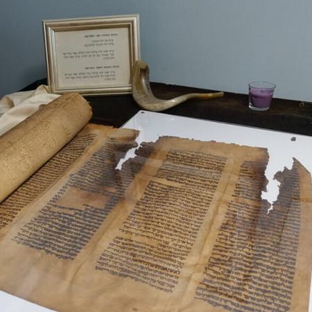 Antigo documento do judaísmo em Portugal