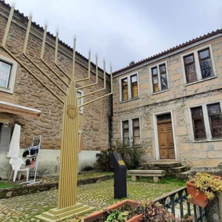 Museu Judaico de Belmonte, na Serra da Estrela.